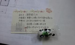 s-20120331_093935.jpg